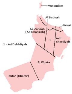Oman Sultanate Regions