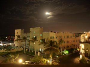 Oman Sultanate History