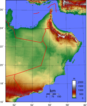 Sultanate Geography